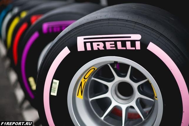 В Мексику Pirelli привезет резину HyperSoft, UltraSoft и SuperSoft